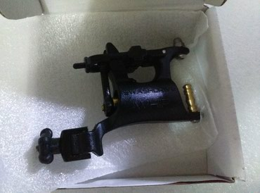 WHIP Swashdrive Tattoo Pro Machine Gun σε Piraeus