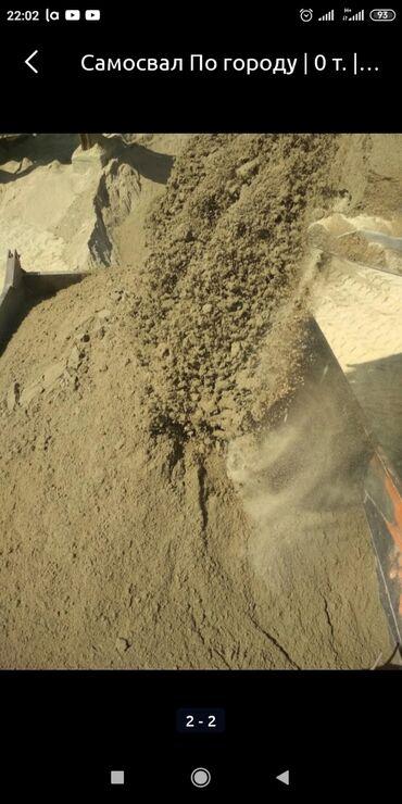Песок Песок Песок Песок Песок сеяный Кум Кум Кум Кум