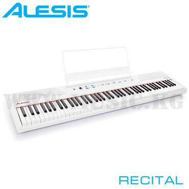Реалистичная - Кыргызстан: Пианино Цифровое фортепиано Alesis RecitalAlesis Recital - компактное