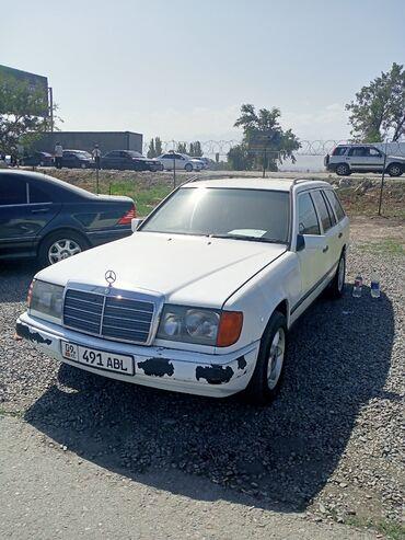 w124 бишкек in Кыргызстан | УНАА ТЕТИКТЕРИ: Mercedes-Benz W124 2.5 л. 1986 | 12345 км