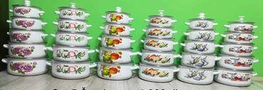Ostala oprema za kuhinju | Srbija: Set od Pet Emajliranih šerpi TidalSamo 2.490 dinara.Set od Pet