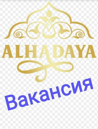 требуются отделочники бишкек в Кыргызстан: Требуются операторы в Call-center. В компанию «Alhadaya».Заработная