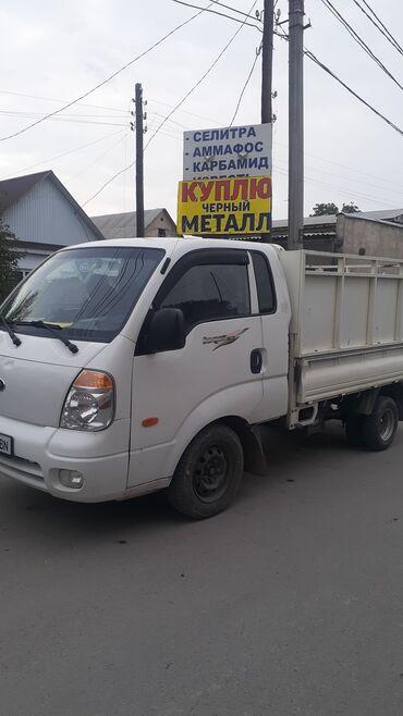 гравий бишкек in Кыргызстан | ГРУЗОВЫЕ ПЕРЕВОЗКИ: Портер такси