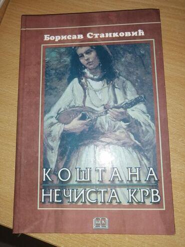 Knjige, Kostana necista krv, i Srpske narodne pripovetke,očuvana, nema
