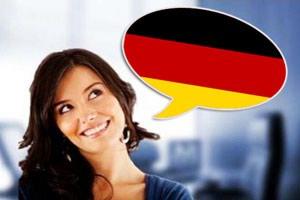 в учебный центр срочно требуются учителя немецкого языка. стаж любой. в Душанбе