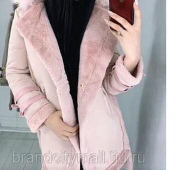 Продаю бледно розовую дубленку