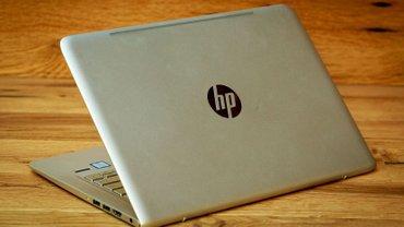Ολοκαίνουργιος HP ENVY σε προσιτή τιμή. σε Ὀλυμπία