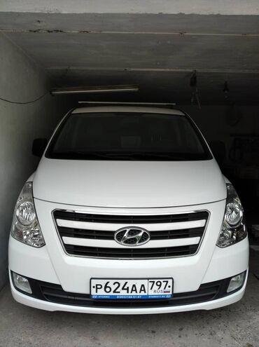 хундай старекс бишкек in Кыргызстан   HYUNDAI: Hyundai Starex 2.5 л. 2017   32000 км