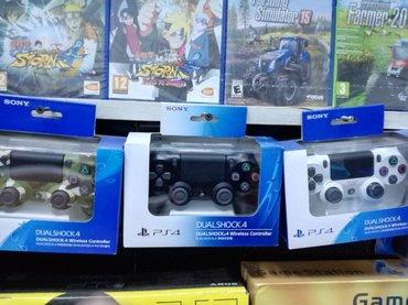 Bakı şəhərində PlayStation 4 üçün orjinal təzə jossikler