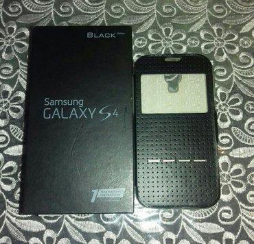 Bakı şəhərində Samsung Galaxy S4 original Korobkasi ve kaburasi.