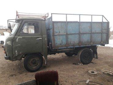 уаз бортовой все работает мосты волговские состояние среднее торг. обм в Бишкек