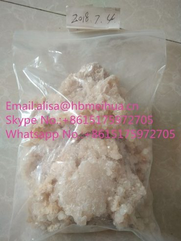 Good 5F-ADB,5FADB,5F-MDMB-PINACA powder cas:1715016-75-3 в Ёва - фото 3