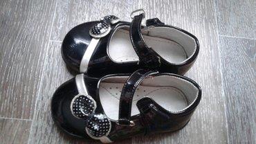 Продаю  детские туфельки б/у. Размер 20(подошва 13см). в Бишкек