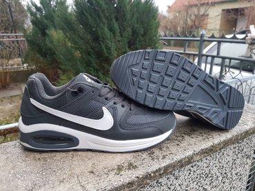 Nike air max command#novo#br. 41-46#sive#nike air max command! Nike - Nis