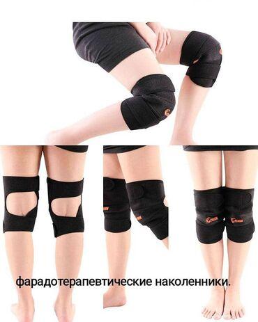 Фарадотерапевтическме пояса, лечение грыжи, замена 4 физкабинета