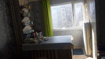 сколько стоит штатив в бишкеке в Кыргызстан: Продается квартира: 1 комната, 22 кв. м