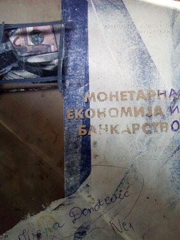 Monetarna ekonomija - Smederevo