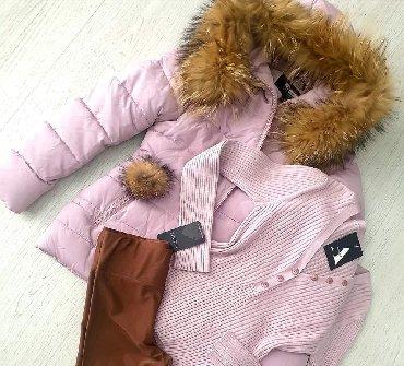 Predivna jakna sa prirodnim krznom vel S M Novo