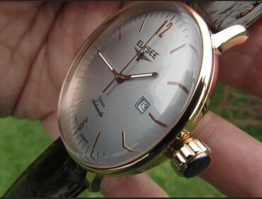 """""""ELYSEE Sithon Automatic Gold"""""""