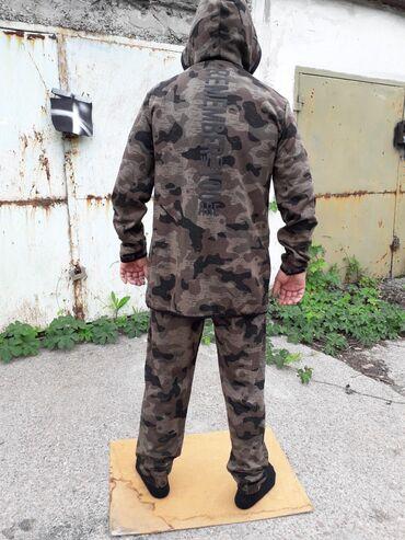 Спортивные костюмы sajda привезённые из Европы есть размеры с 44 по