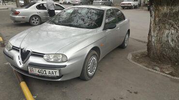 Alfa Romeo в Кыргызстан: Alfa Romeo 156 1.5 л. 1999   100000 км