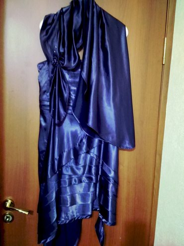 сарафан шифон в Кыргызстан: Платье сарафан