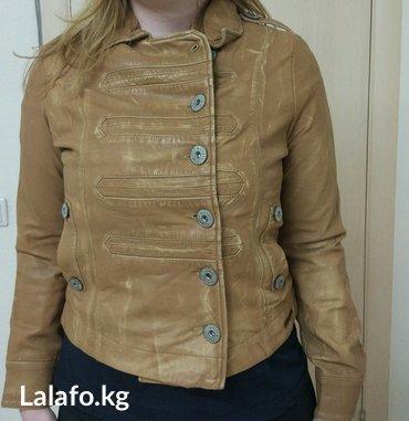 Продаётся новая кожаная куртка pepe jeans. в Каракол