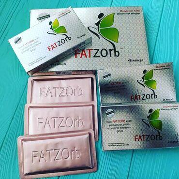 fatzorb бишкек in Кыргызстан   АРЫКТОО КАРАЖАТТАРЫ: Фатзорб ( fatzorb) препарат для снижения массы тела блокирует аппетит