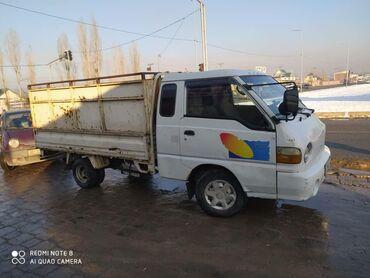 Грузовые перевозки - Сокулук: Портер услуги Такси портер по сокулуку