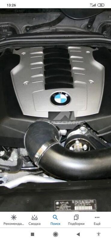 bmw m3 4 dct в Кыргызстан: BMW 7 series 4.4 л. 2003 | 202580 км