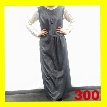 женская платья размер 46 48 в Кыргызстан: Спасибо за каждый ❤ и за каждый комментарий!!!⠀Стильные женские