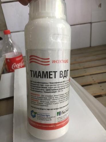 ТИАМЕТ  -  ИТСЕКТИЦИД  в Бишкек