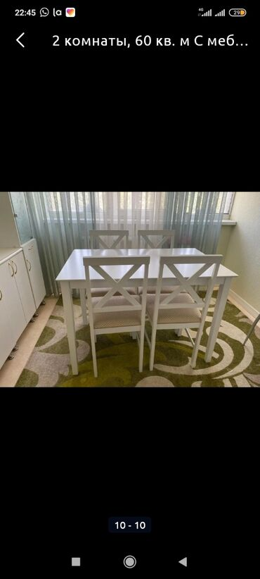 Недвижимость - Пригородное: 2 комнаты, 60 кв. м С мебелью