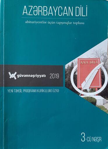 - Azərbaycan: Teze ve işdedilmemiş kitabdır(öz qiymeti 9 manatdir satilan qiymeti