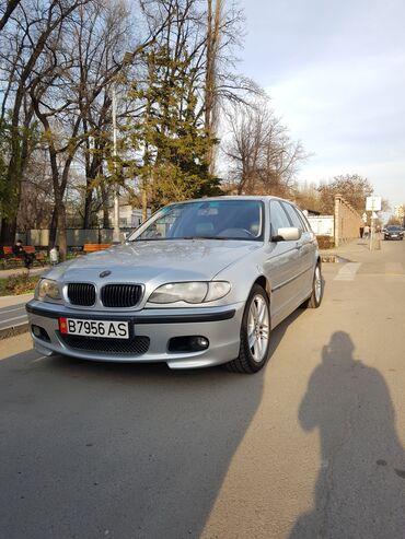 диски аполлоны в Кыргызстан: BMW 3 series 3 л. 2002 | 160000 км