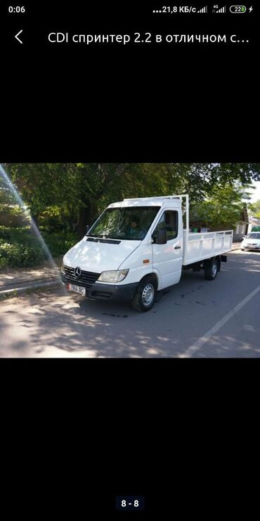 Покупка грузового автомобиля - Кыргызстан: Кузов | Рихтовка, сварка, покраска