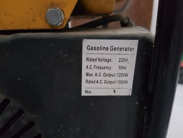 Генераторы - Кыргызстан: Продаю генератор бензиновый1200 w состояние хорошее,использовали пару