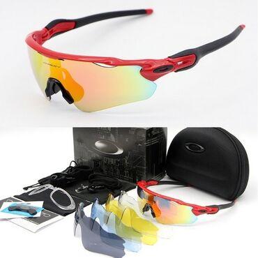Велоаксессуары - Кыргызстан: Продаю новые вело-очки Radar со сменными стёклами.В комплекте: чехол