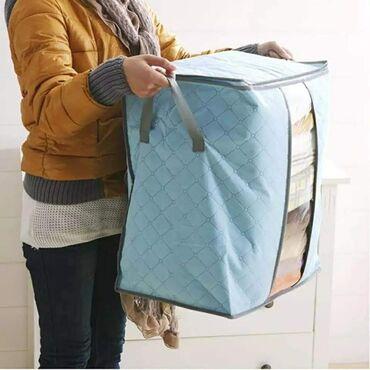 Kućna torba, za odlaganje stvari