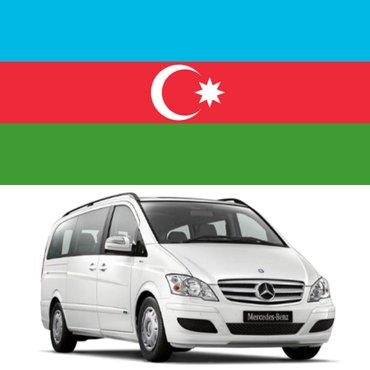 Bakı şəhərində Avtomobil Kirayesi Rent a Car Surucu ile Miniven Sifarishi Vip Viano B