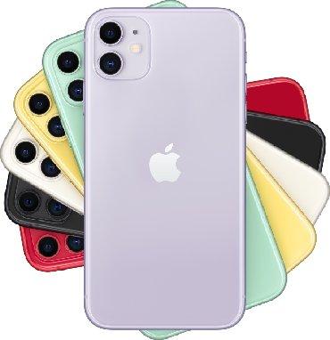 c-yeni-iphone-5 - Azərbaycan: IPhone 11 (64gb) ALIRAM !!!Bənövşəyi rəngi,•64gb,•IPhone