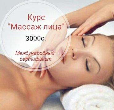 ad-image-46241188