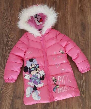 Almers jos komada b poslednji komamoguca - Srbija: Zimska jakna za devojcice Veoma kvalitetna i topla Ne propusta vodu