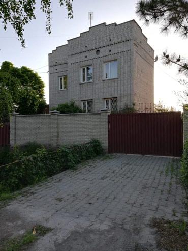 саманный кирпич в Кыргызстан: Продажа Дома : 201 кв. м, 4 комнаты
