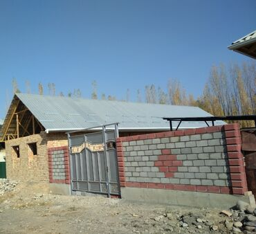 книга по истории 6 класс в Кыргызстан: Продам Дом 154 кв. м, 6 комнат