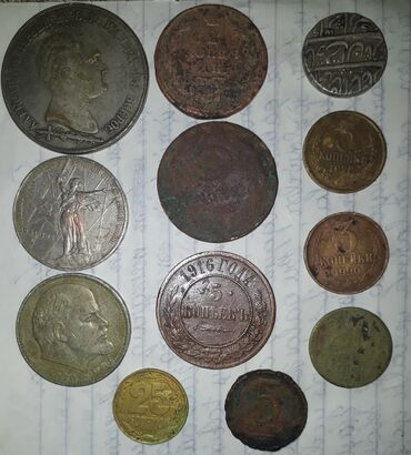 Спорт и хобби - Евлах: Монеты