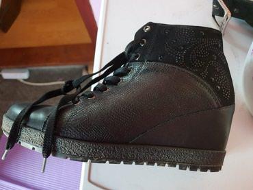 Ženska patike i atletske cipele | Pancevo: Nove kožne patike kupljene u Italiji Potpuno nove u originalnoj kutiji