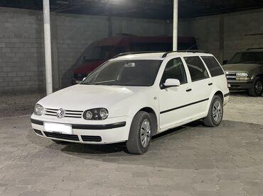 сколько стоит playstation 4 в кыргызстане in Кыргызстан   PS4 (SONY PLAYSTATION 4): Volkswagen 4 1.4 л. 2002   200000 км