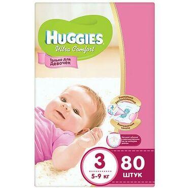 huggies elite soft в Кыргызстан: Huggies Ultra Comfort 3 Подгузники для девочек и мальчиков (5-9 кг) 80