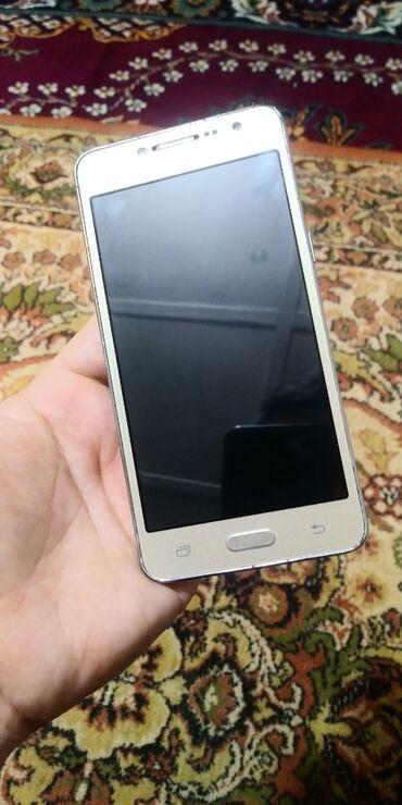 Б/у Samsung Galaxy J2 Prime Золотой